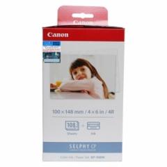 Canon Selphy CP KP-108IN (明信片尺寸)相紙108 張連色帶套裝 每箱10盒