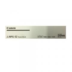 CANON NPG-32 (原裝) 碳粉