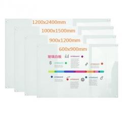 鋼化玻璃白板 磁性掛式寫字板黑板 會議辦公教學留言板防爆 60X90cm