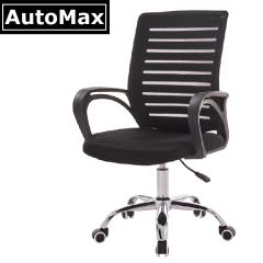 AutoMax  辦公椅 電腦椅 書房椅 會議椅  #115879/S3992 黑色