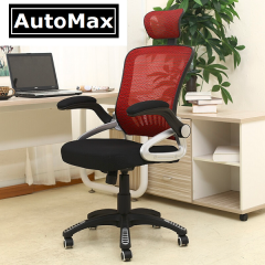 AutoMax 中型辦公椅 #115882 紅色
