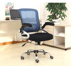 AutoMax 中型辦公椅 #115882 藍色