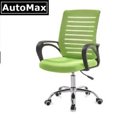 AutoMax  辦公椅 電腦椅 書房椅 會議椅  #115879/S3992 綠色