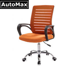 AutoMax  辦公椅 電腦椅 書房椅 會議椅  #115879/S3992 橙色