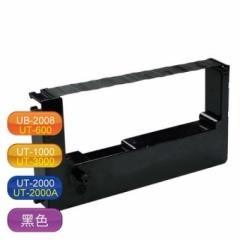 UT-2000 咭鐘色帶/卡鐘色帶