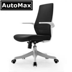 AutoMax 中型辦公椅 職員椅 書房椅 #115962 黑色