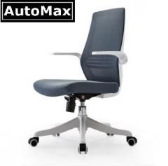 AutoMax 中型辦公椅 職員椅 書房椅 #115962 灰藍色