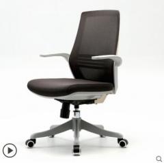 AutoMax 中型辦公椅 職員椅 書房椅 #115964 黑色