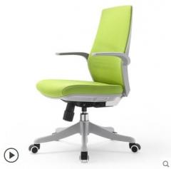 AutoMax 中型辦公椅 職員椅 書房椅 #115964 綠色