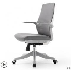 AutoMax 中型辦公椅 職員椅 書房椅 #115964 灰色