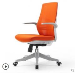 AutoMax 中型辦公椅 職員椅 書房椅 #115964 橙色