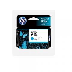 HP 915 原裝墨盒 Cyan 3YM15AA 315頁