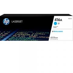 HP 416A 原裝碳粉 W2041A CYAN(2.1K)