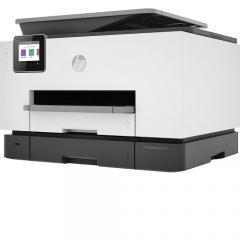 HP OfficeJet Pro 9020 噴墨打印機