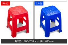 膠椅 28W x 28D x 48H cm 紅色