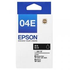 EPSON T04E 原裝墨盒 C13T04E183 黑色250頁