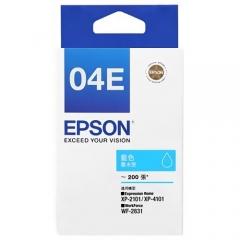 EPSON T04E 原裝墨盒 C13T04E283 藍色200頁