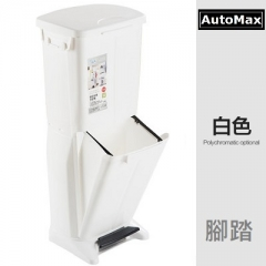 Automax 雙層垃圾桶 白色 27x32x81cm高 座地