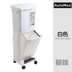 Automax 雙層垃圾桶 白色 27x32x86cm高 有輪