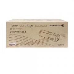 Fuji Xerox CT201948 (原裝)(10K)Toner Cartridge