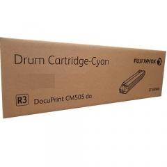 Fuji Xerox DocuPrint CM505da 原裝DRUM CT350900 CYAN