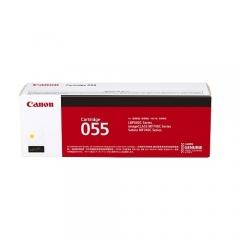 Canon Cartridge 055 原裝碳粉 055Y 黃色 2.1K