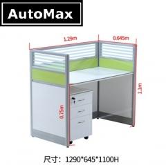 AutoMax 辦公桌 推櫃 屏封套裝 單人位(不含櫃)