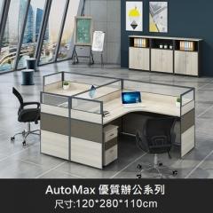 AutoMax L型辦公桌 推櫃 屏封套裝 2人位+推櫃+屏封 平排