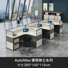 AutoMax L型辦公桌 推櫃 屏封套裝 3人位+推櫃+屏封