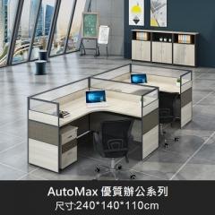 AutoMax L型辦公桌 推櫃 屏封套裝 2人位+推櫃+屏封 對面