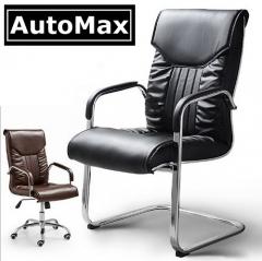 AutoMax 仿皮辦公椅 電腦椅 書房椅 會議椅 黑色弓型