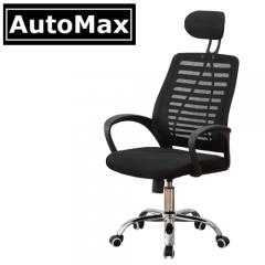 AutoMax 辦公椅 電腦椅 書房椅 會議椅 S4992 黑色