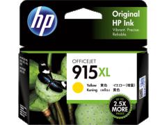 HP 915XL 原裝高容量墨盒 915XL Yellow 825頁