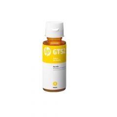 HP GT52 原裝 INK BOTTLE 8000頁 70ML Yellow M0H56AA