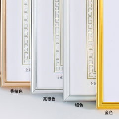FAX88  鋁合金商業登記證架 相架 證書架 FC-190 金色