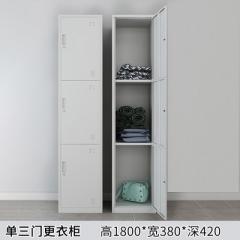 A100 儲物櫃 更衣櫃 單行直立有鎖 單行3門