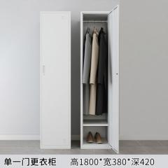 A100 儲物櫃 更衣櫃 單行直立有鎖 單行1門
