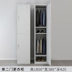 A100 儲物櫃 更衣櫃 單行直立有鎖 單行2門
