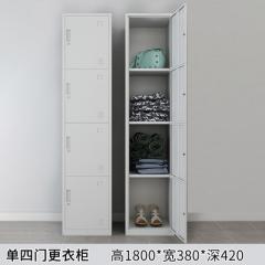 A100 儲物櫃 更衣櫃 單行直立有鎖 單行4門