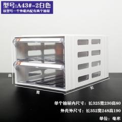 A100 桌面文件櫃 可組合 2層