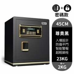 FAX88 安全夾萬 保險櫃 保險箱 電子密碼 120cm尊貴黑 45cm尊貴黑