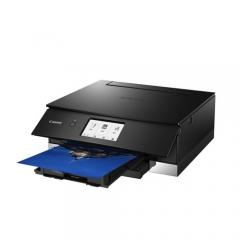 Canon PIXMA TS8370 3合1 噴墨打印機