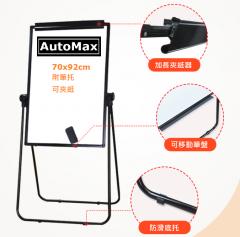 A100 U型掛紙雙面白板 帶筆拖 可夾紙 70x92cm 總高190cm