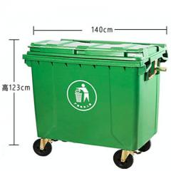 660L 大型垃圾桶 綠色