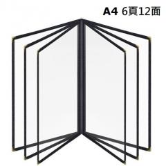 A4 透明菜單簿 菜牌 Menu 6頁12面