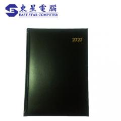 A4 行政策劃日記簿 金邊Diary A47G 1週2頁