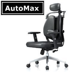 AutoMax 經典精選 黑白配 情侣電腦椅 辦公椅 書房椅 黑色科技皮