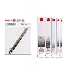 A4 三面插頁PVC文件夾 白色 4D Ring 72mm