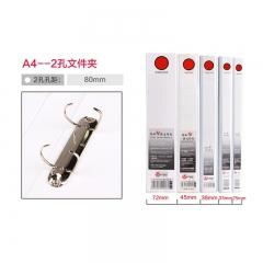 A4 三面插頁PVC文件夾 白色 2D Ring 25mm