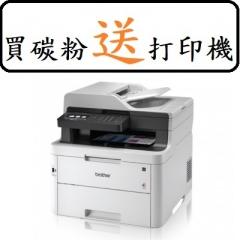 Brother MFC-L3750CDW(4合1)(雙面打印)(WIFI)彩色鐳射打印機